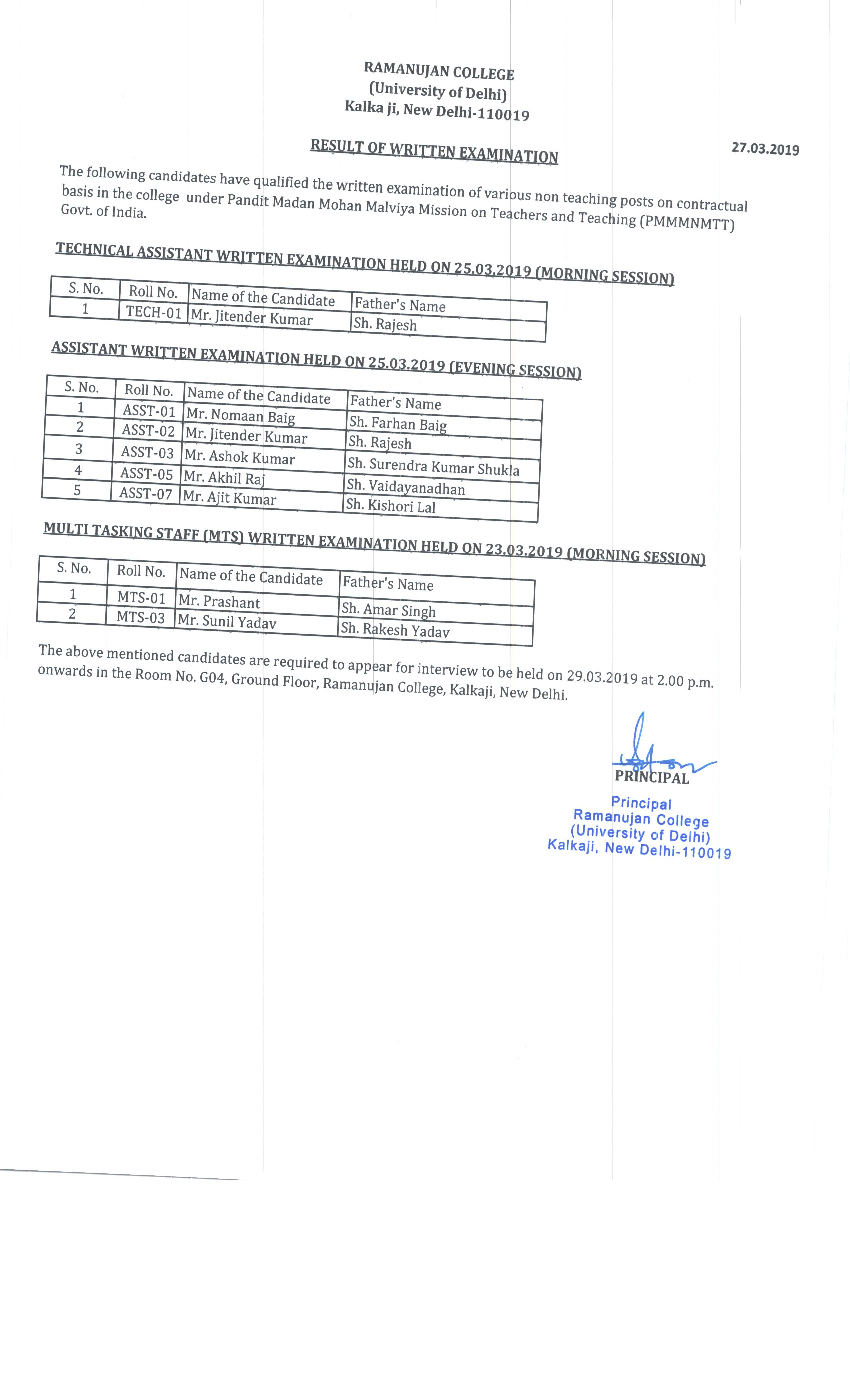 All Notice – Ramanujancollege
